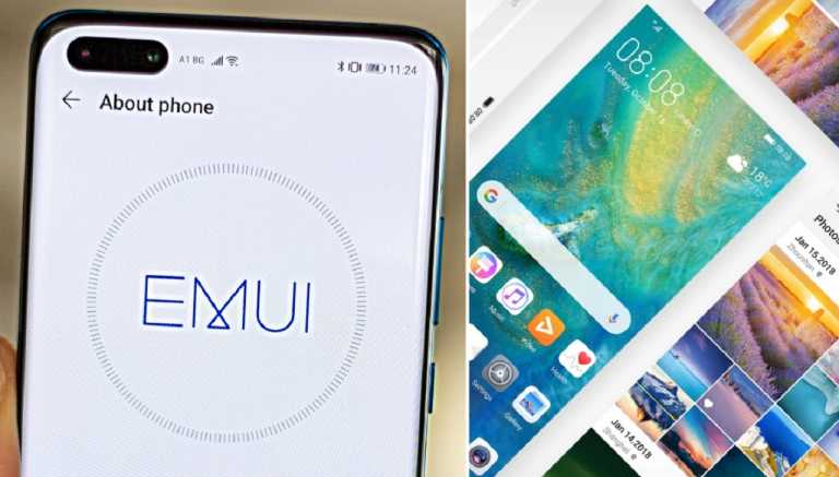 EMUI 11 update released! Here is the complete list!