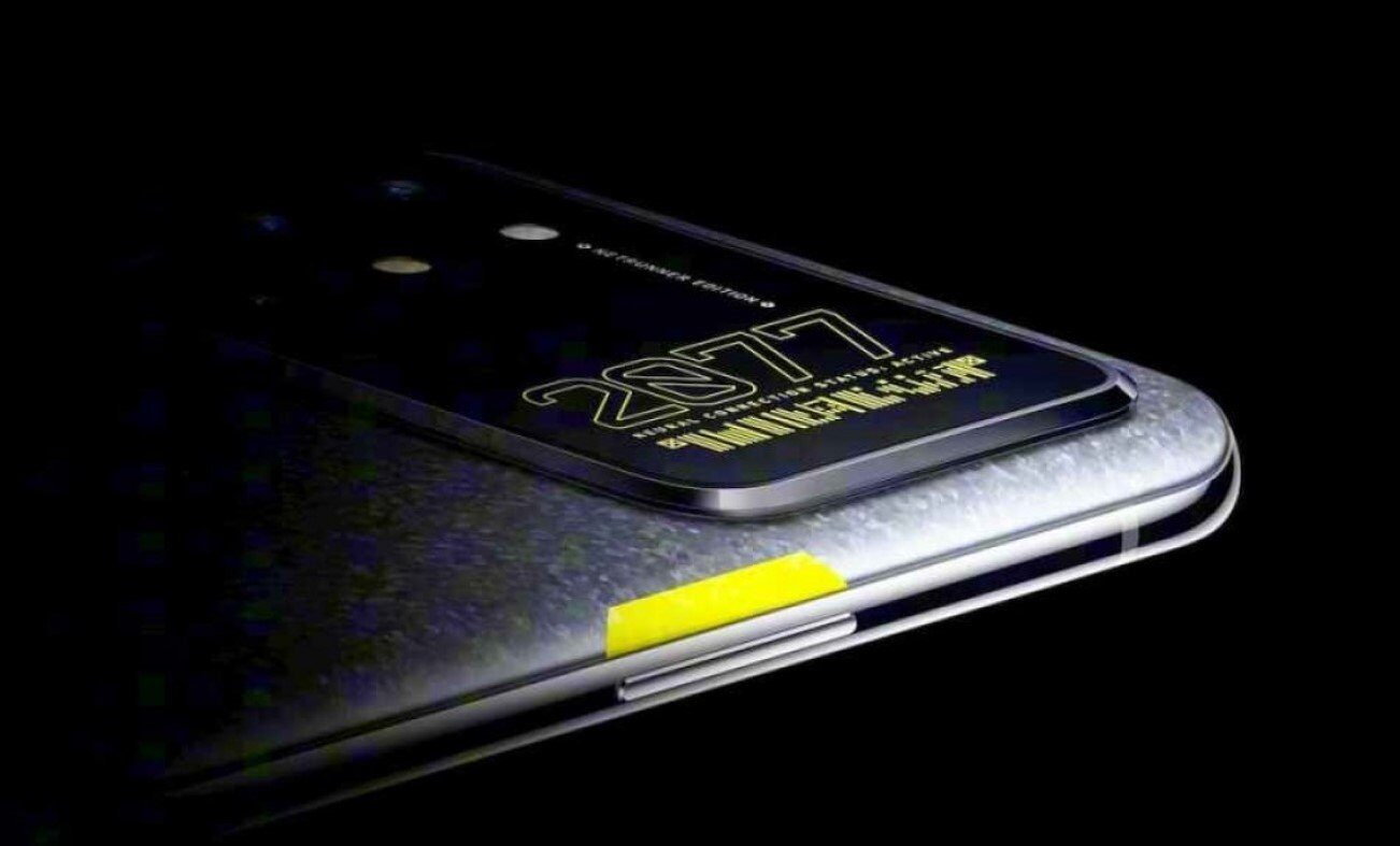 Cyberpunk 2077 Special Edition of OnePlus 8T Released