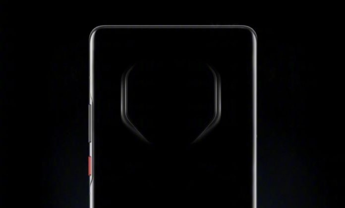 Hint for camera design of Huawei Mate 40 series