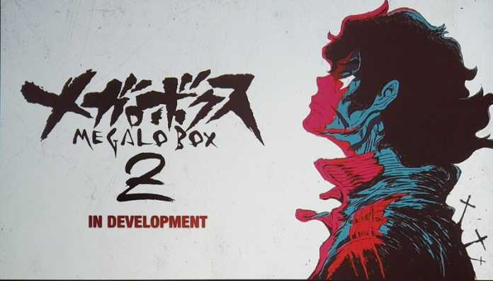Megalo Box Season 2: Release Date, Cast, Plot And All Updates