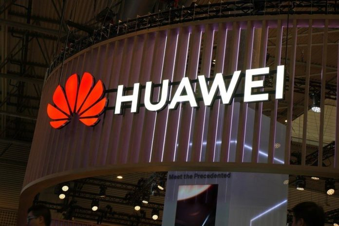 Huawei plans to build a factory to produce processors