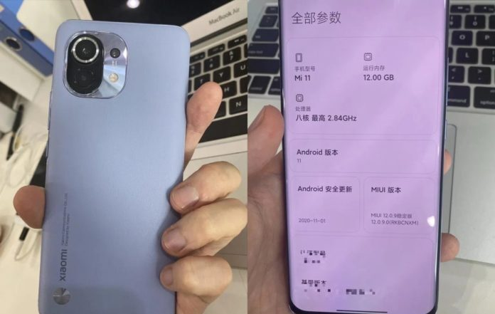 Official photos added to Xiaomi Mi 11 leaks