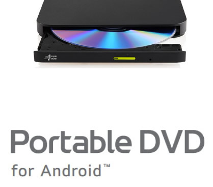 HLDS portableDVD Android Review