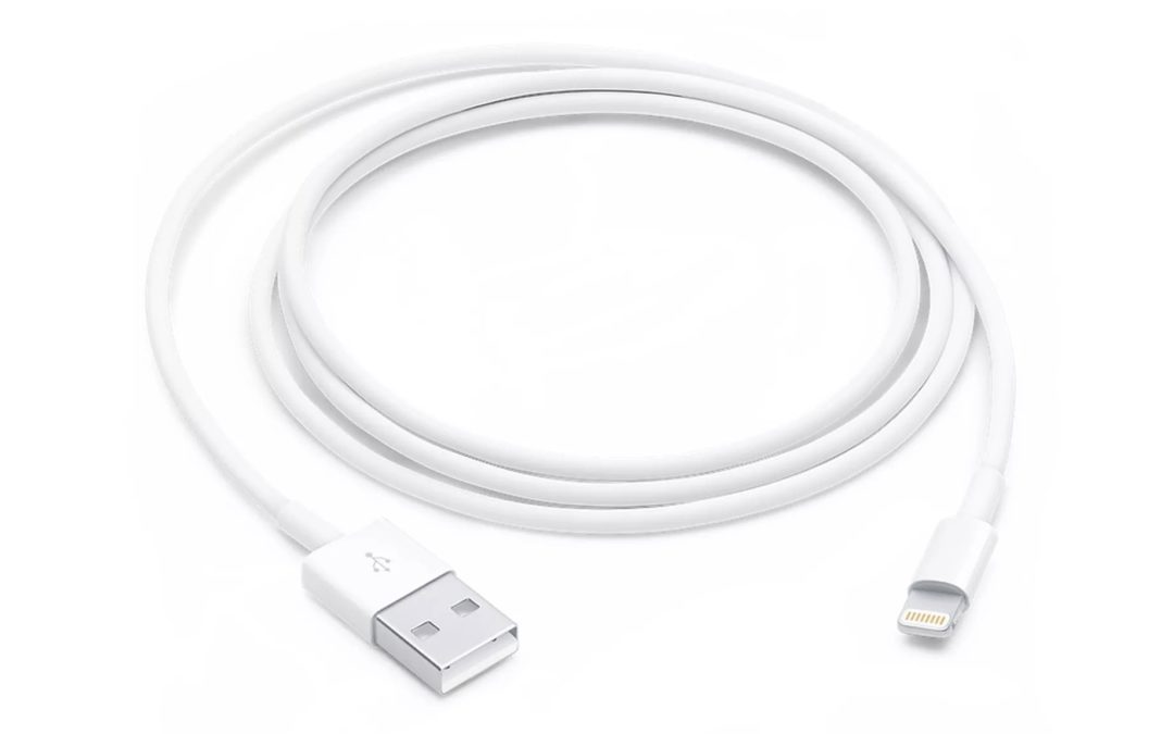 Patent application for a rugged charging cable from Apple