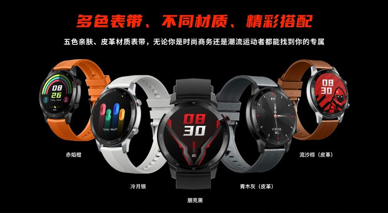 Nubia enters the smartwatch market with Red Magic Watch