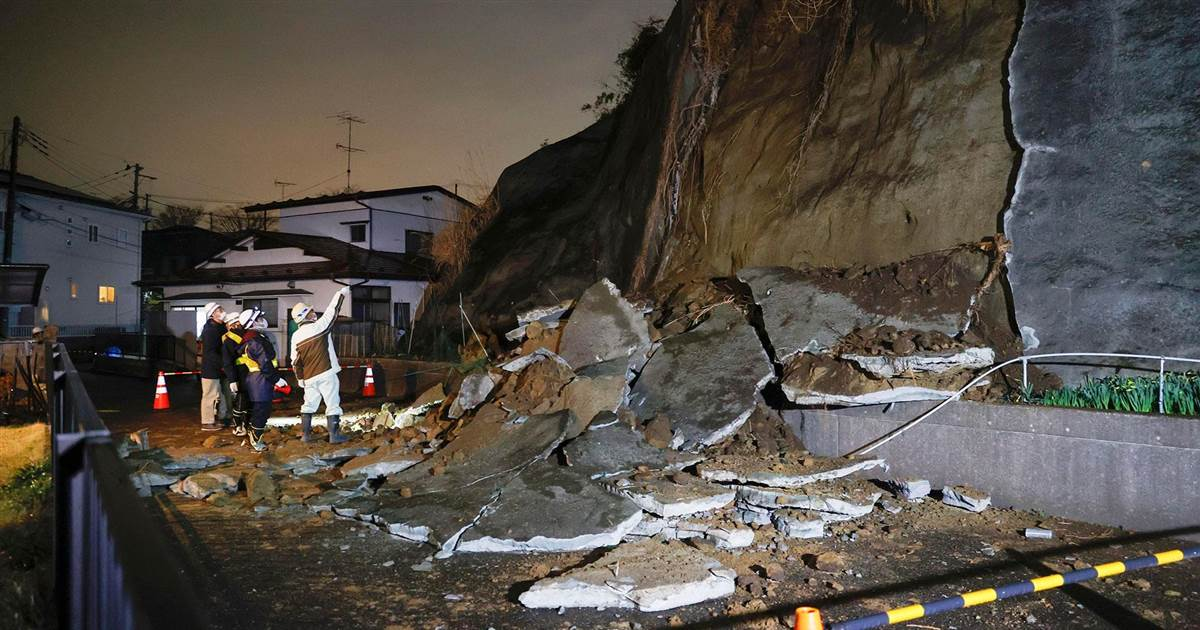 Magnitude 6.9 earthquake strikes northeastern Japan