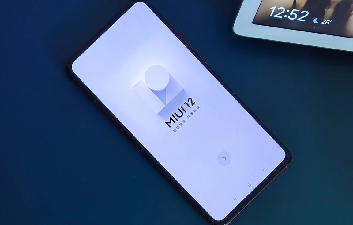 MIUI 12: The Best Features You Should Know