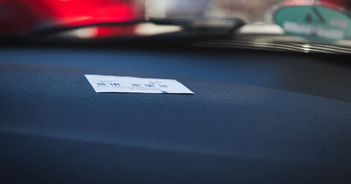Couple's kindness stops young family getting parking fine
