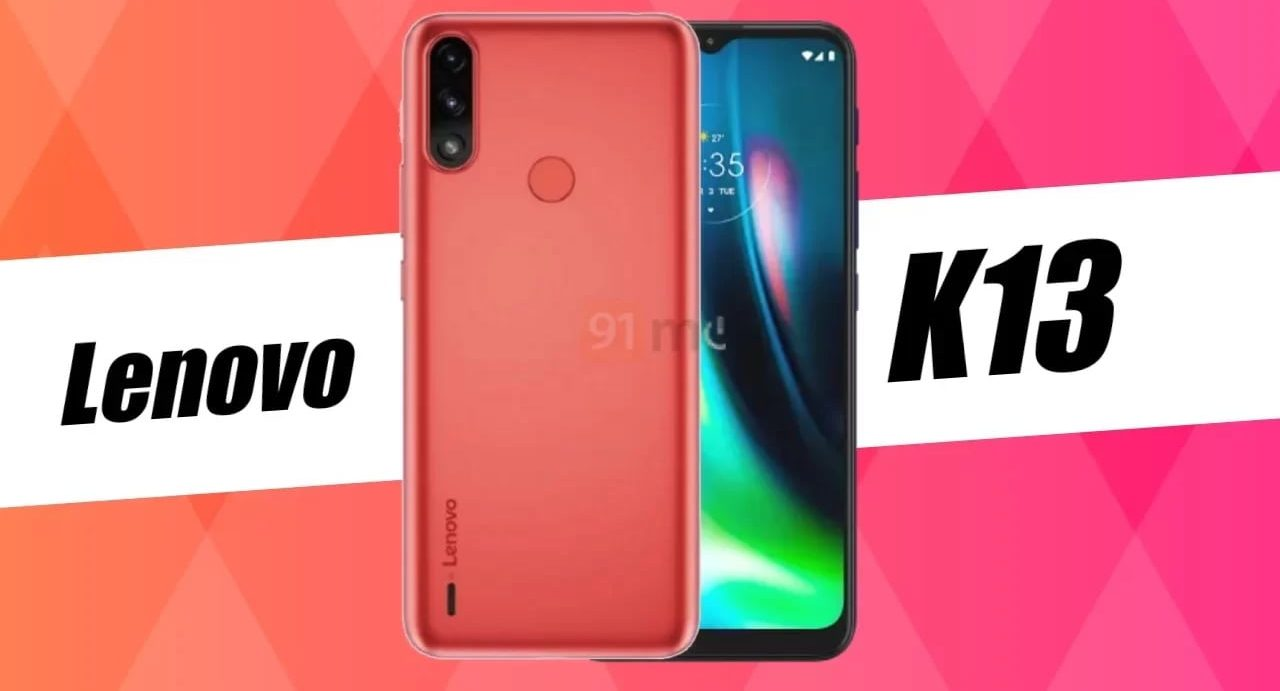 Lenovo K13 introduced! Here are the features