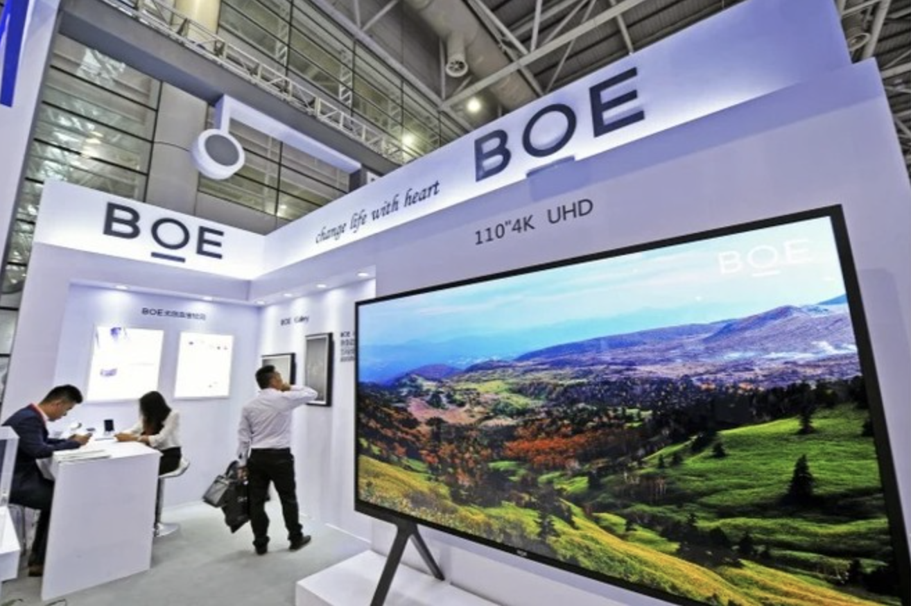 It's a leader! BOE beats LG to become top LCD maker for first time 1