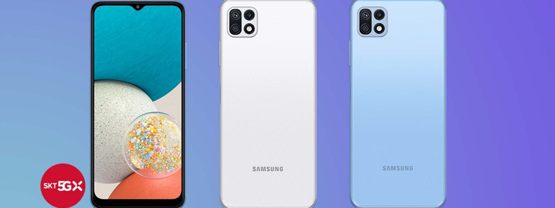 Galaxy Wide 5: Mobile Debut With 5G and 5,000 mAh Battery