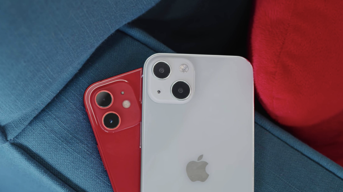 iPhone 13: Apple Sets Event For September 14th