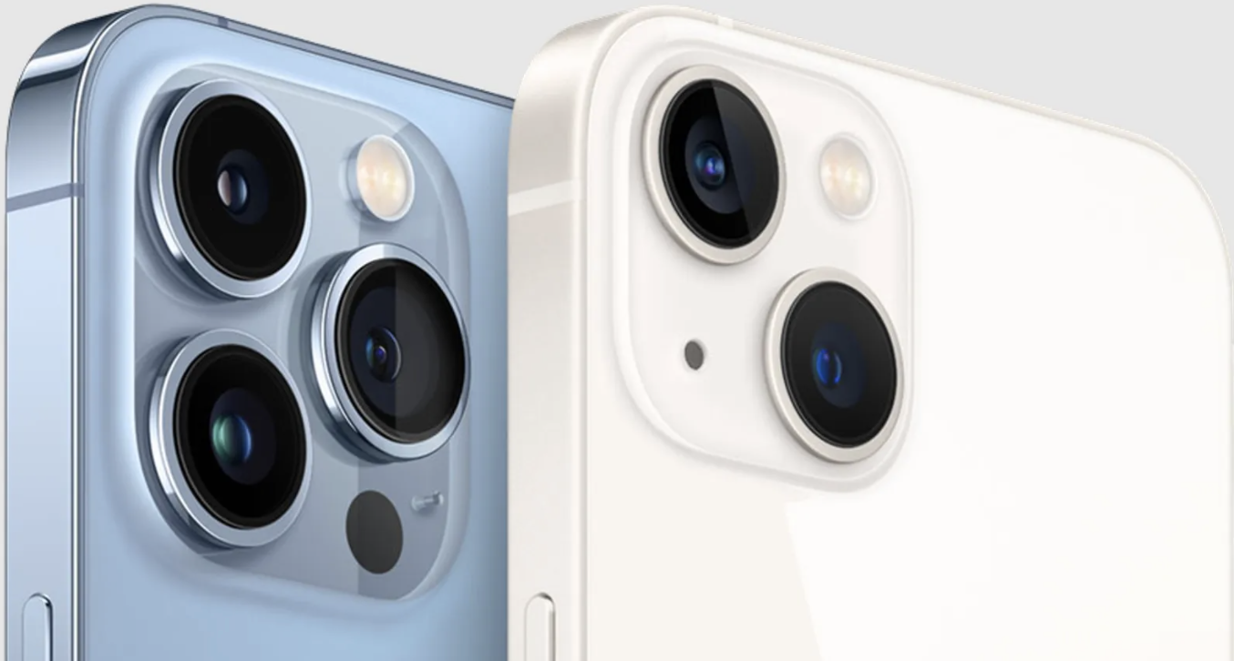 Apple Increases Orders For iPhone 13 Processors 1
