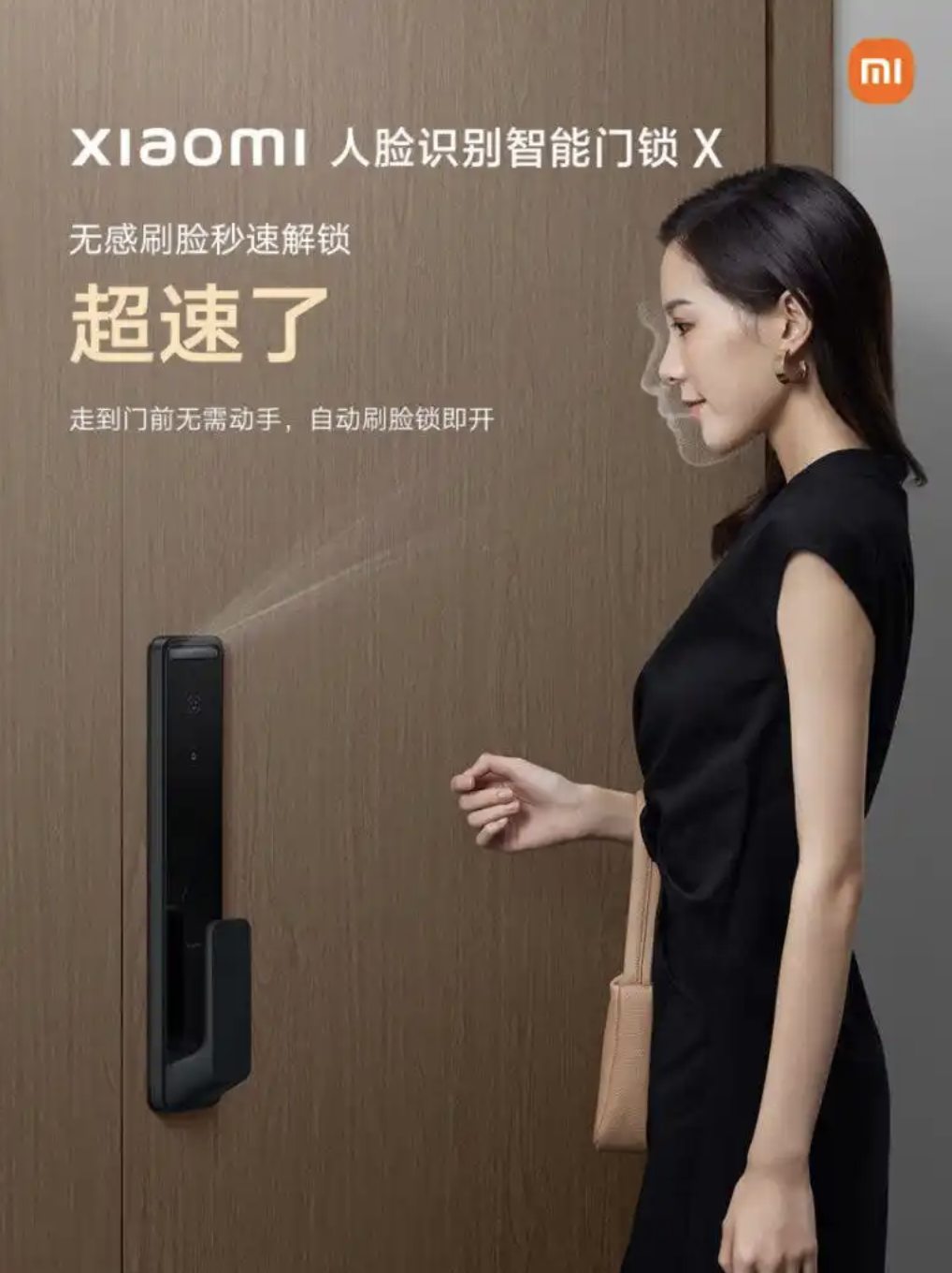 Xiaomi Announced The Door Lock With Face Recognition! 1