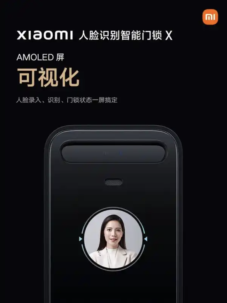 Xiaomi Announced The Door Lock With Face Recognition! 2