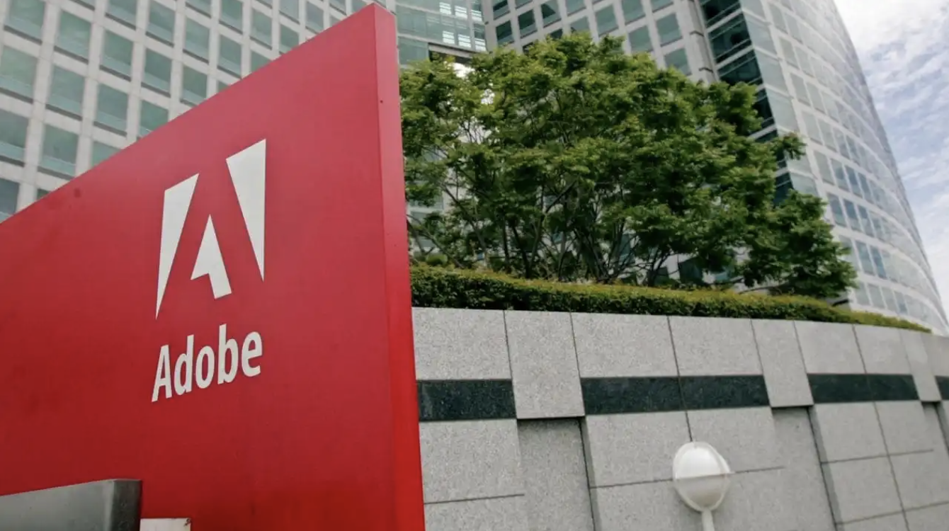 Adobe Lays Off Unvaccinated Employees!