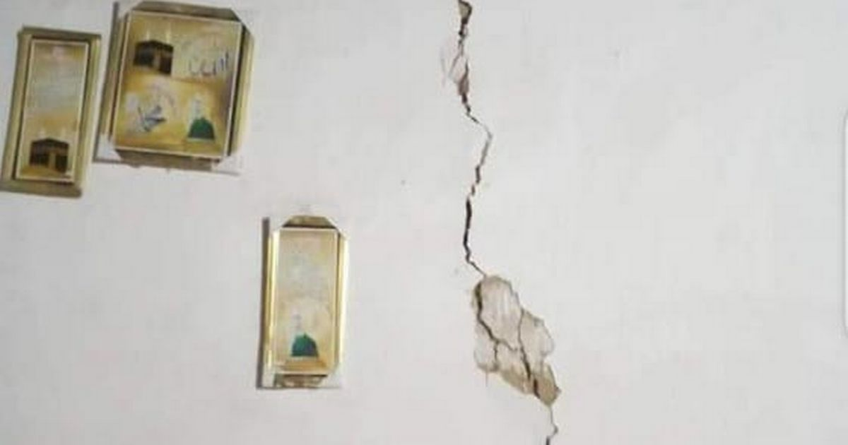 A damaged wall after an earthquake in Pakistan