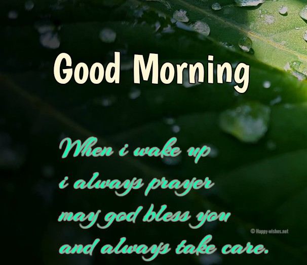 Blessed Morning Quotes 3