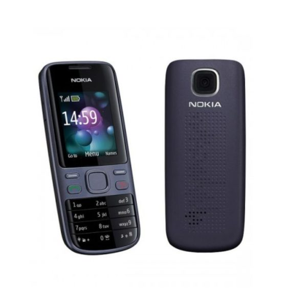 Nokia 2690 Mobile Phone Black