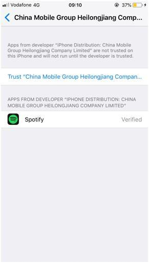"Tap on Trust ""China Mobile Group Heilongjiang Company"
