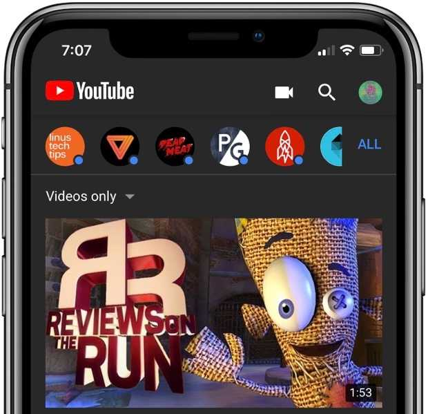 Youtube Mod APK homepage