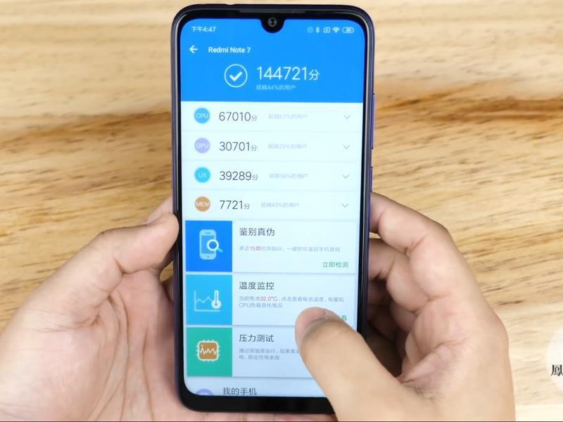 Redmi Note 7 with Snapdragon 660 Benchmark