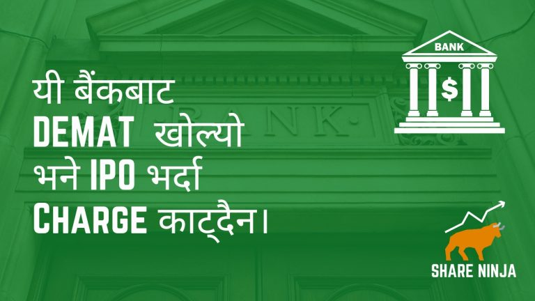 Which Bank provides free ASBA service in Nepal?