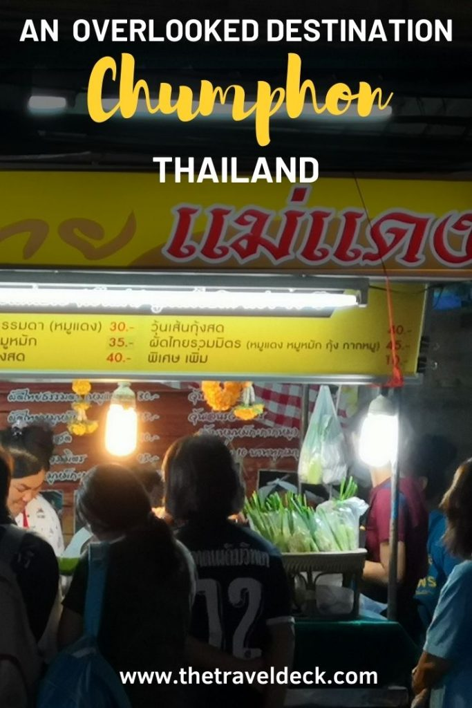 pin for what to do in chumphon image taken at Chumphon night market