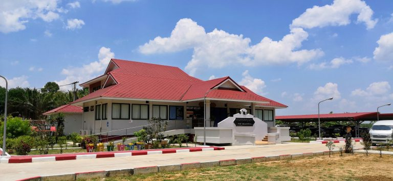 Surat Thani Immigration Office   30 Day Extension
