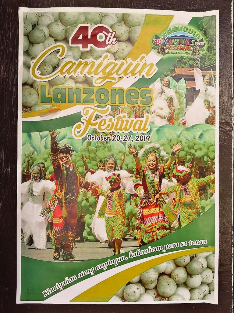 A poster of 2019 Lanzones Festival held in Camiguin