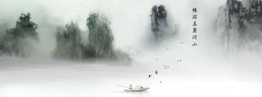 Beautiful Japanese Art Facebook cover photo