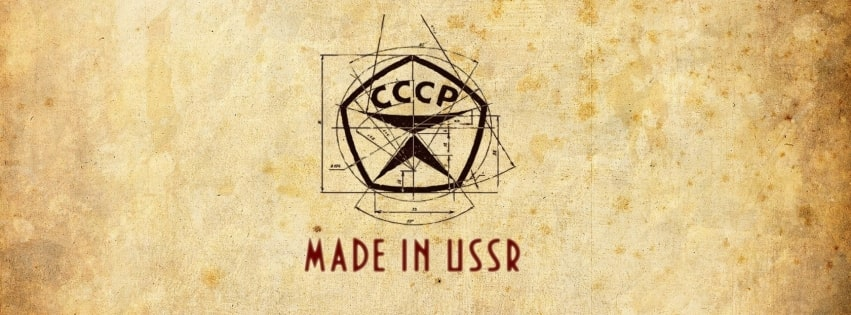 Made in Ussr Military Russian Army Facebook cover photo