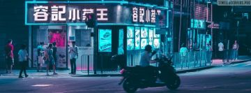 Aesthetic Mong Kok Hong Kong Street Facebook Cover Photo