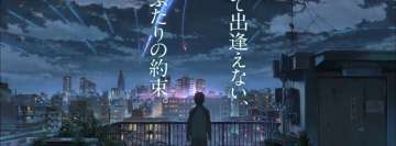 Anime Your Name Facebook Cover