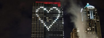 Love Heart Building Facebook cover photo