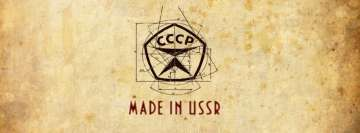 Made in Ussr Military Russian Army Facebook Banner