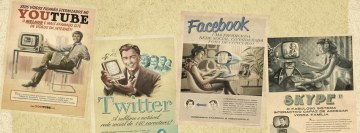 Youtube Twitter Fb Skype Vintage TimeLine Cover