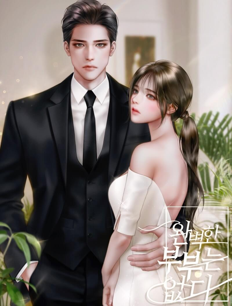 There is no perfect couple chapter Chapter 24