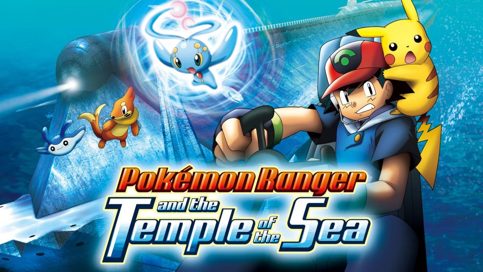Pokemon Movie 9 Ranger and the Temple of the Sea Hindi Download