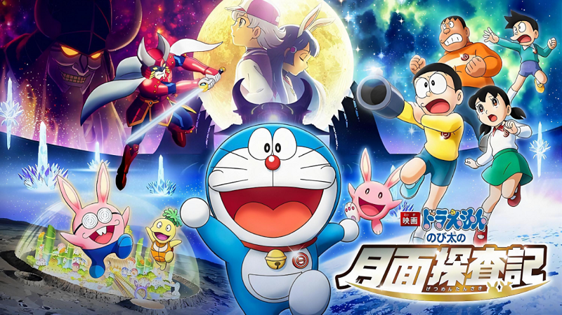 Doraemon The Movie Nobitas Chronicle of the Moon Exploration (2019) Download