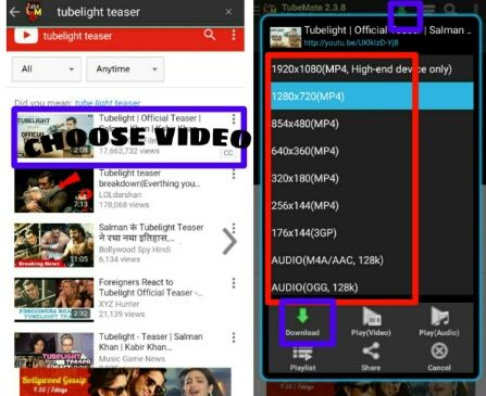 YouTube Video kaise Download kare, YouTube video Download karne ka tarika hindi me,vision hindi, TUBEMATE APP IN HINDI, VIDEO 2017 IN HINDI TUTORIAL
