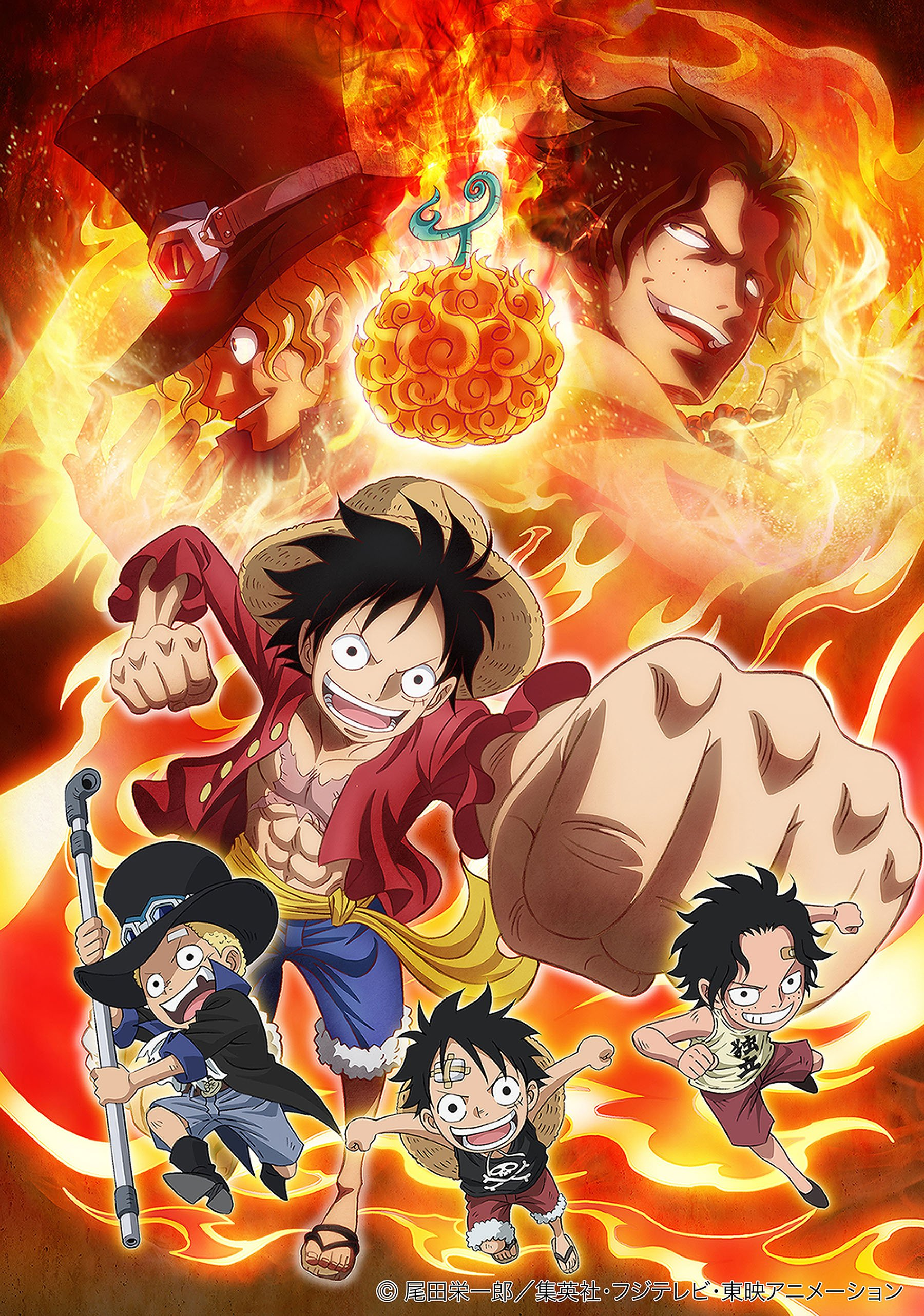 Live Wallpaper Anime One Piece