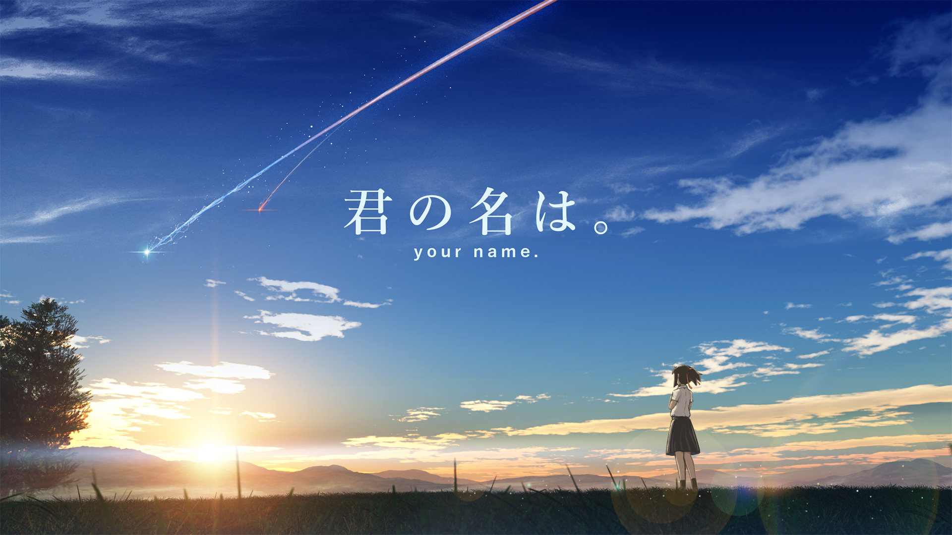 4k Ultra Hd Wallpaper Anime Kimi No Nawa Hd Doraemon