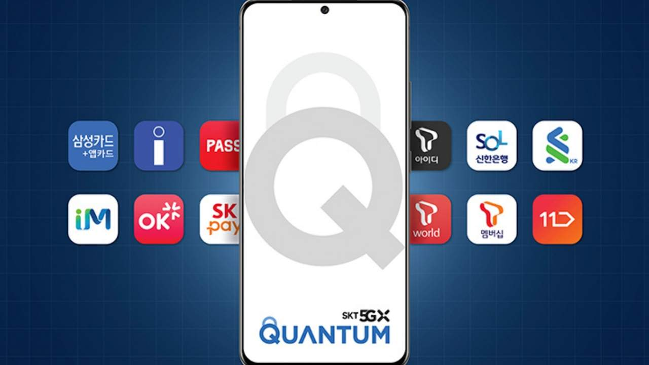 Galaxy Quantum 2 is the next cryptographic phone no one asked for