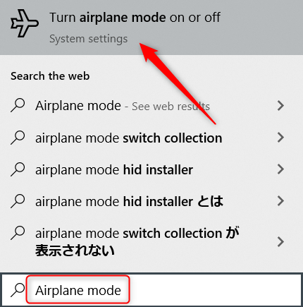 Search for Airplane Mode.