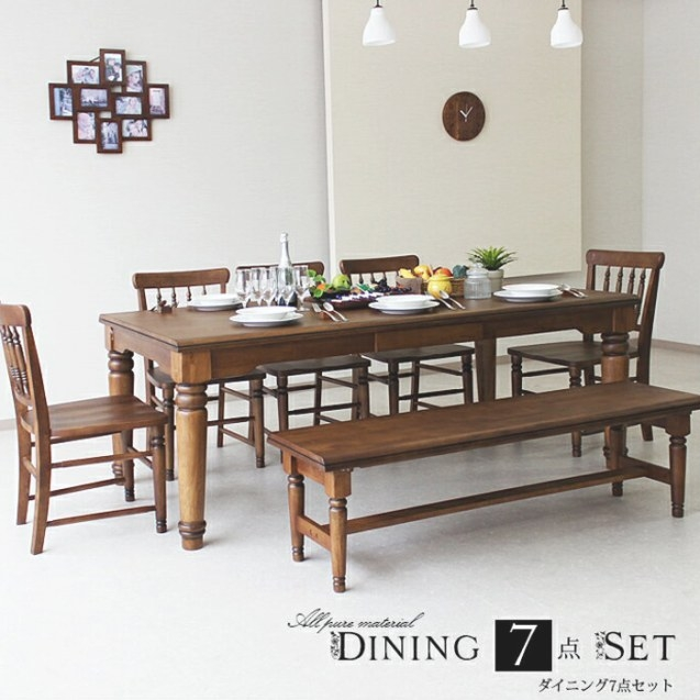 C-Style: Width 200 Cm Dining Table Sets 8 For 8 People, 7 in 8 Person Dining Table