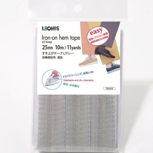 Leonis Polyester Iron-On Hem Clothing Tape 1Inch X 11Yd 25Mm pertaining to How To Iron Polyester