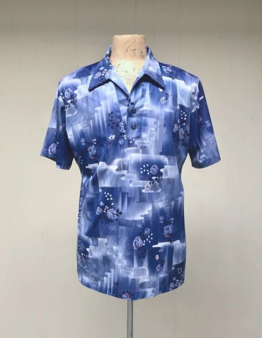 Vintage 1970S Mens Shirt, Blue Surrealist Floral Print throughout How To Iron Polyester