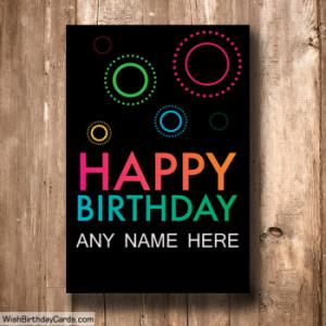 Best Ever Happy Birthday Cards For Brother With Name