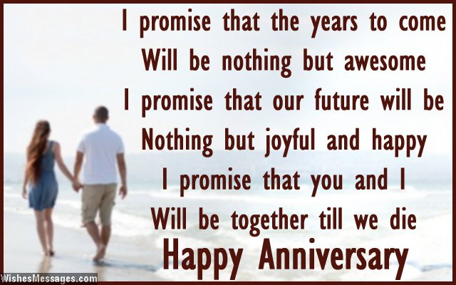 Anniversary Poems For Him 5